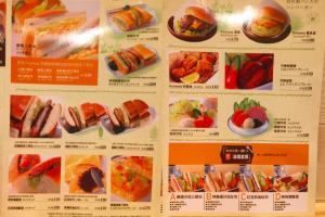 Komeda咖啡,豐富的三明治、漢堡選擇