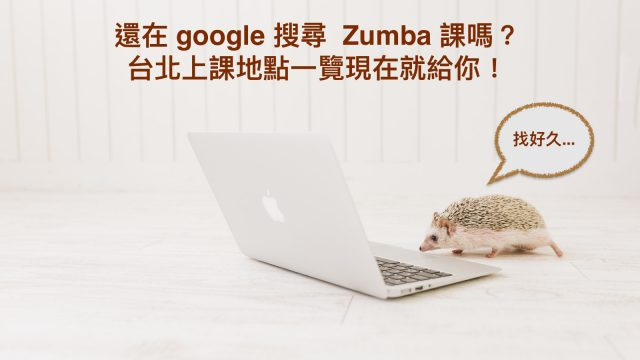 zumba_category2