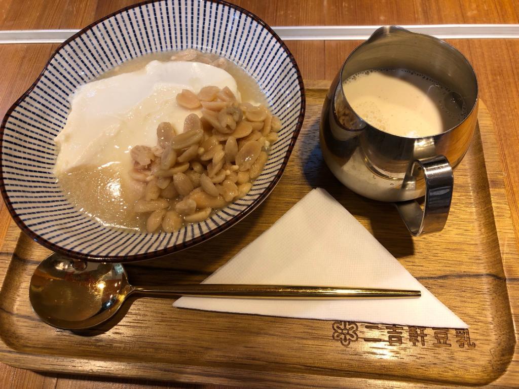 二吉軒(麗水)_無糖豆漿豆花加花生